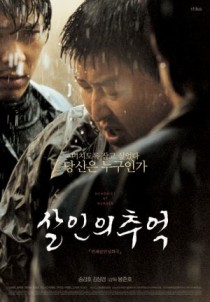 2003 Memories of Murder Salinui chueok 살인의 추억 Movie Film Cinema Poster Art Advance Teaser Theatrical