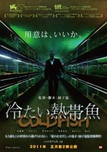 Original Large Theatrical Movie Poster Art Cinema Film 2010 Cold Fish